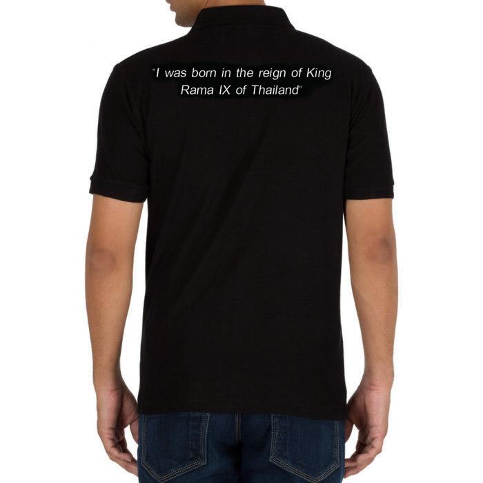 เสื้อโปโลสีดำ ฉันเกิดในรัชกาลที่9