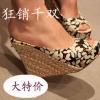Preorder รองเท้าแฟชั่น สไตล์เกาหลี 30-43 รหัส MP-0368