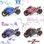 เปิดจอง PrettyArmor Motorcycle
