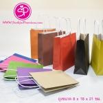 ถุงกระดาษสำเร็จรูป ขนาด 8 x 18 x 21 ซม. สินค้าพร้อมขาย มีทั้งหมด 10 สี บรรจุแพ็คละ 50 ใบ ราคาใบละ 6 บาท เท่านั้น