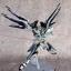 เปิดจอง Metalgearmodels Metalbuild Strikefreedom Gundam Sapphire color ver. thumbnail 6