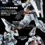 MG 1/100 RX-121-1 Gundam TR-1 Hazel Kai Bandai Premium Exclusive (มัดจำ 500 บาท) thumbnail 5