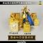 เปิดจอง Jacksdo Appendix clothbox Gold saint thumbnail 6