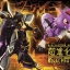 เปิดจอง Digivolving Spirits 05 - Alphamon (มัดจำ 500 บาท ) thumbnail 9
