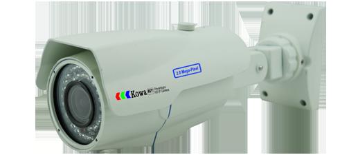 KW-IP 95 IP Bullet (Metal Case) (POE)