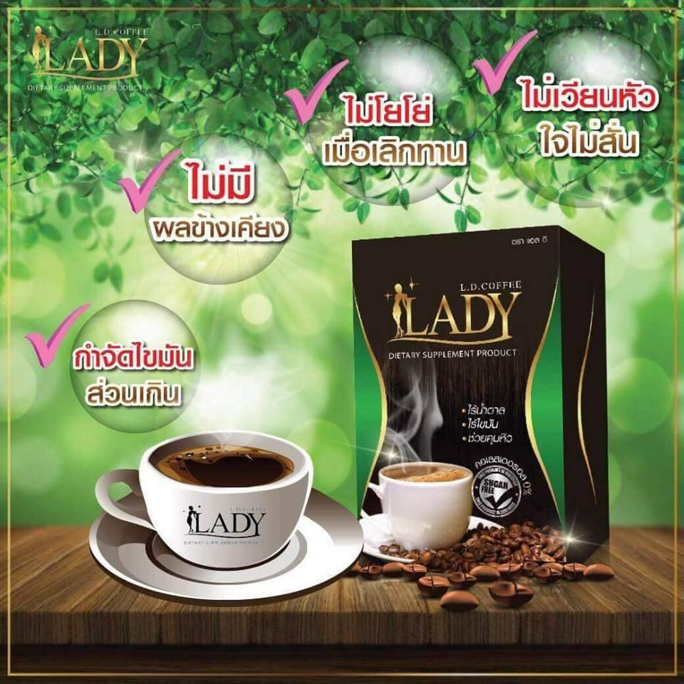L.D Coffee กาแฟเลดี้
