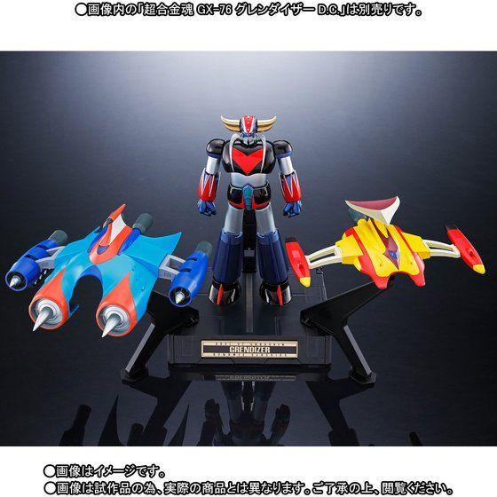 เปิดจอง Soul Of Chogokin GX-76X2 Drill Spazer & Marine Spazer Set For Grendizer D.C. TamashiWeb Exclusive (มัดจำ 1000 บาท)