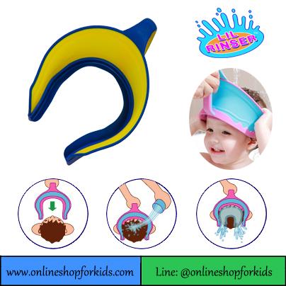 หมวกสำหรับสระผมเด็ก Splash Guard Lil Rinser Shampoo Shield, Yellow-Blue