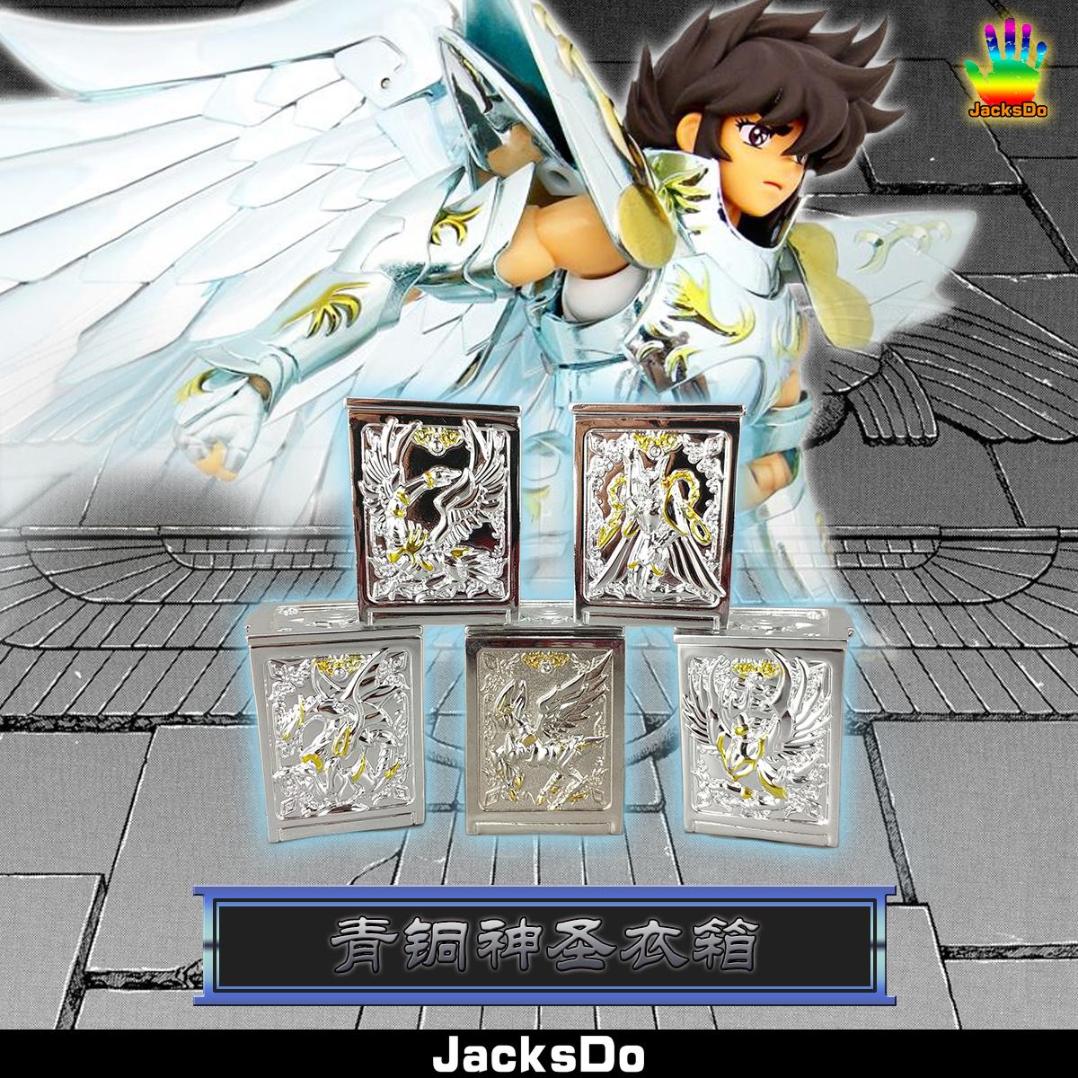 เปิดจอง Jacksdo Appendix clothbox God Bronze Saint