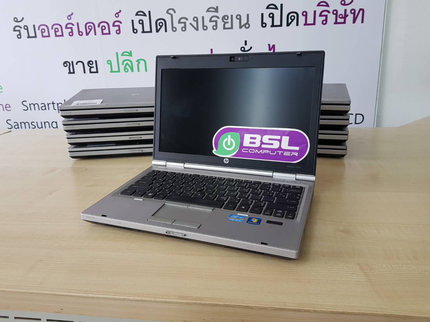 HP EliteBook 2560p I5 Gen2