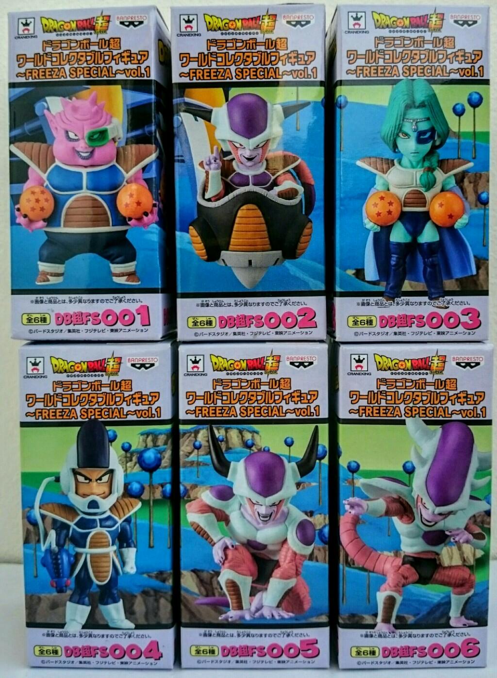 WCF Dragonball Freeza Special Vol.1 ครบชุด 6 ตัว