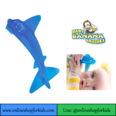 ยางกัด-แปรงนวดเหงือก Baby Banana Infant Training Toothbrush, Original Sharky Brush