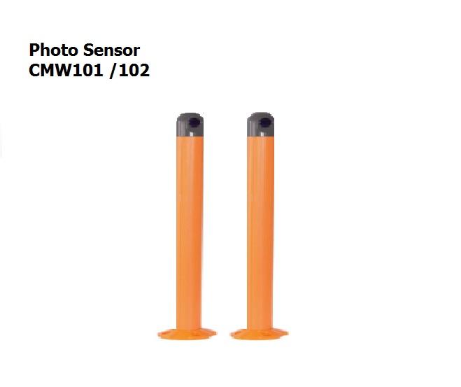Infrared Photo Sensor HIP CMW102 ระบบไม้กั้นรถยนต์ ระบบแขนกั้นรถยนต์ ได้แก่ ไม้กั้นรถยนต์ (car park)
