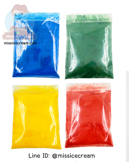 C สีผสมอาหารสำหรับช็อกโกแลต 30 g.