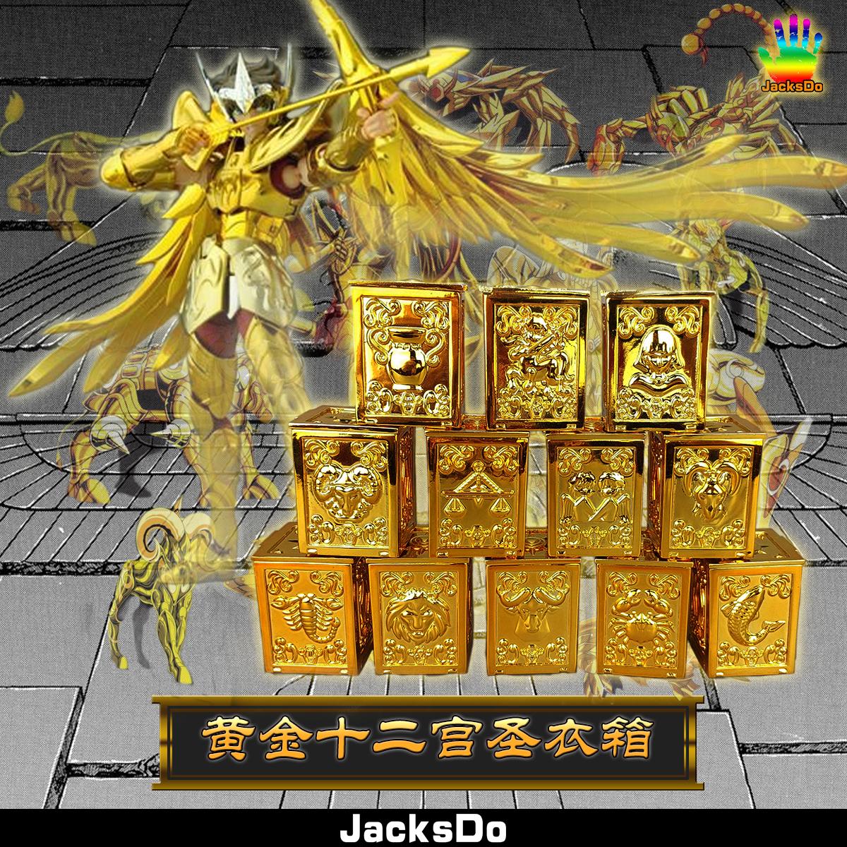 เปิดจอง Jacksdo Appendix clothbox Gold saint