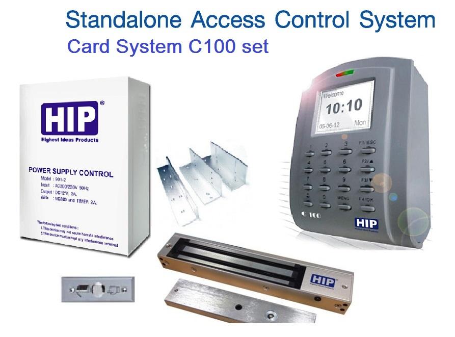 ชุดควบคุมประตู HIP C100
