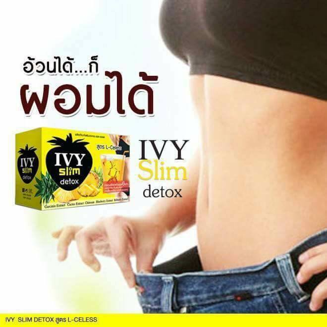 IVY Slim Detox