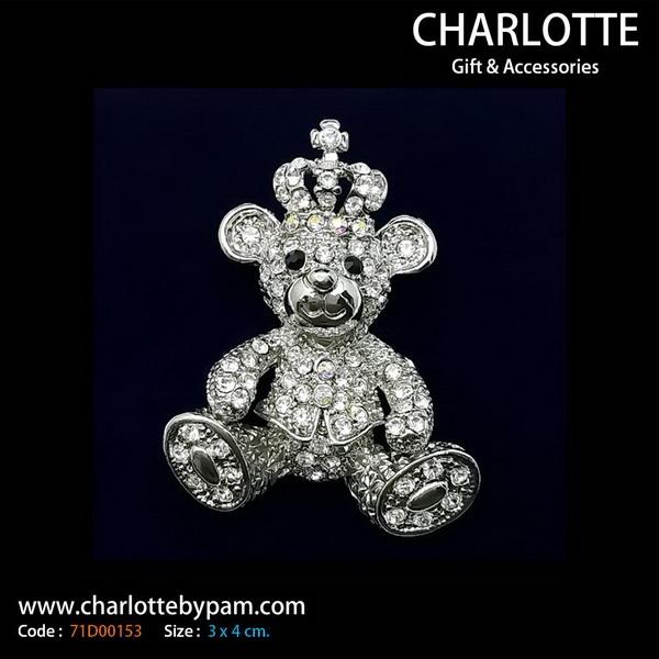 เข็มกลัด หมีสวมมงกุฎ ประดับคริสตัลเพชร