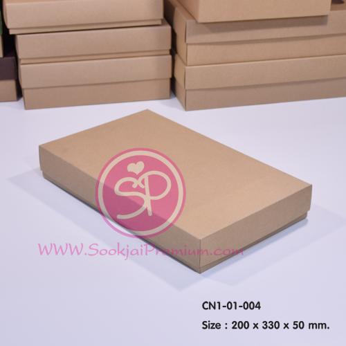 กล่องฝาครอบขนาด 20.0 x 33.0 x 5.0 ซม. สีธรรมชาติ ไม่มีหน้าต่าง (บรรจุ 50 กล่องต่อแพ็ค)