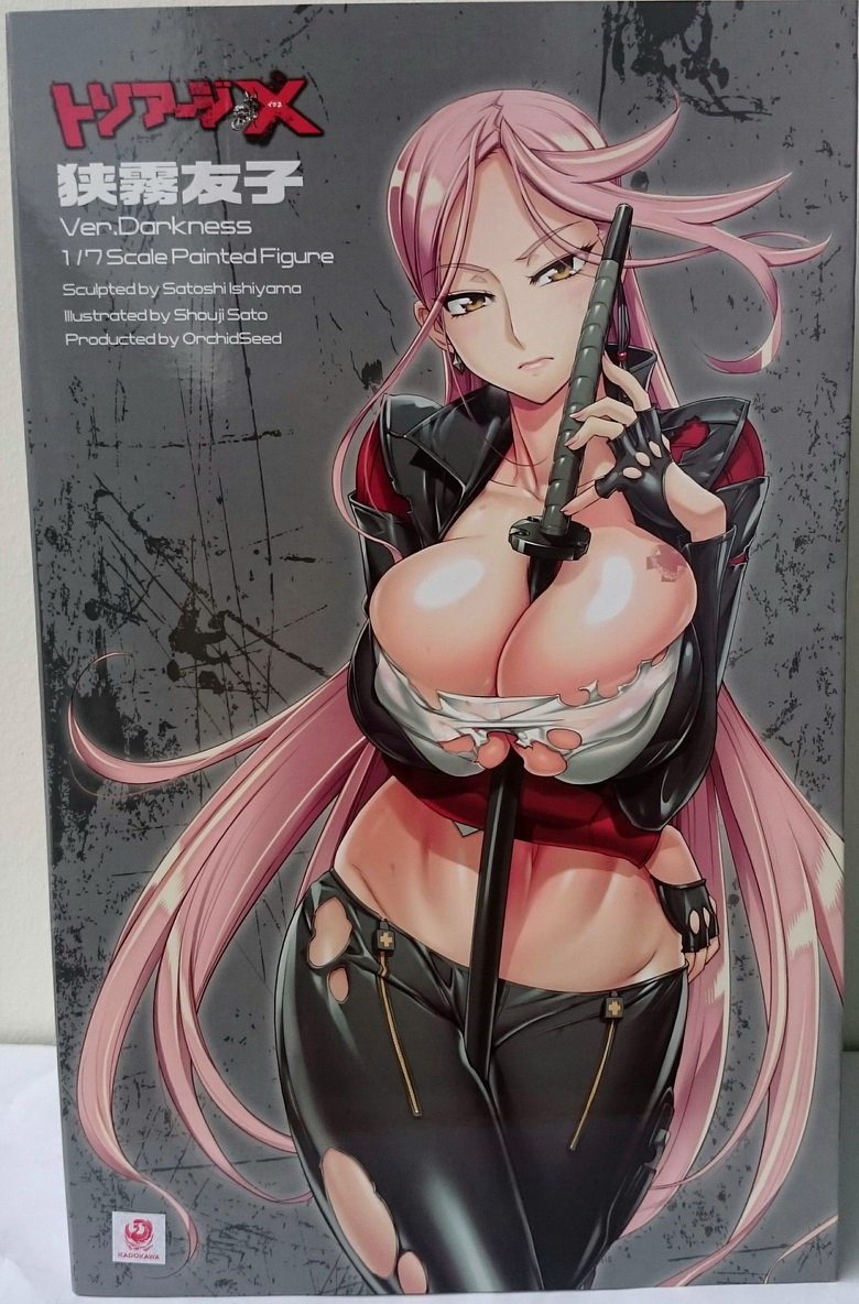 Triage X: Yuka Sagiri 1/7 PVC Figure