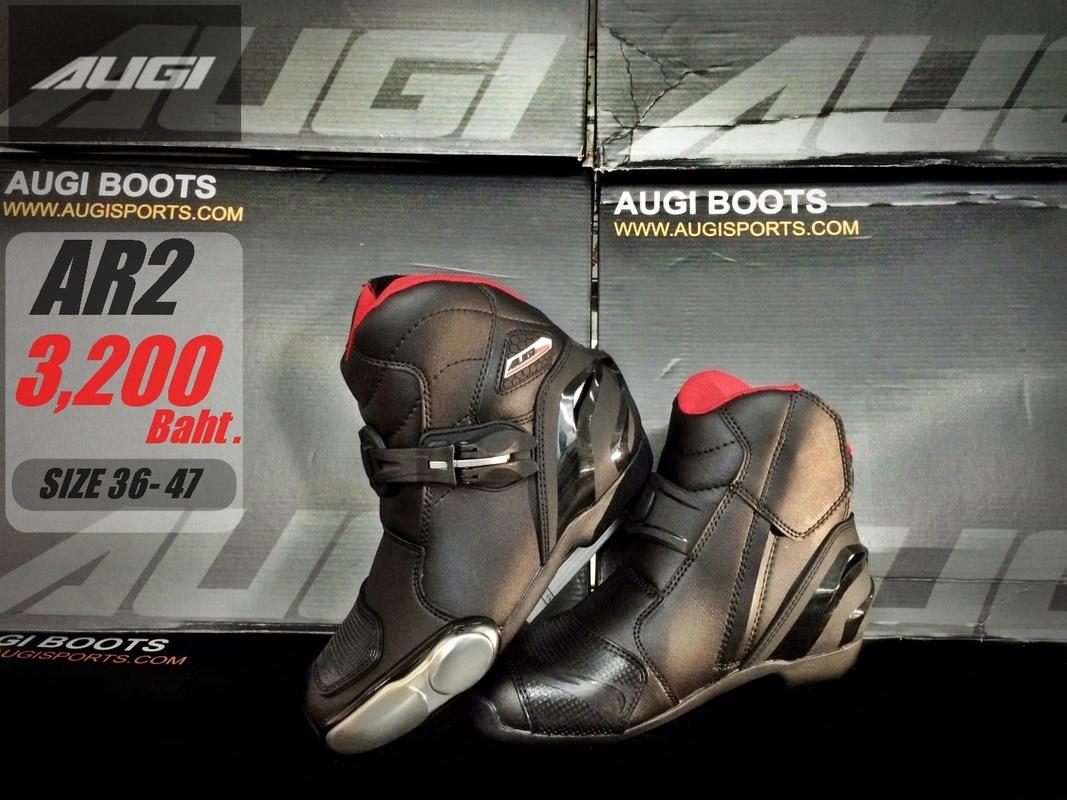 รวมรองเท้าการ์ดแบรนด์ AUGI ทุกรุ่น