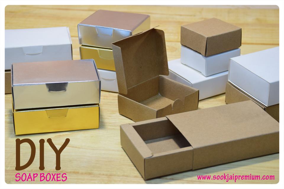 กล่องสบู่ กล่องสบู่คราฟ กล่องสบู่แฮนเมด