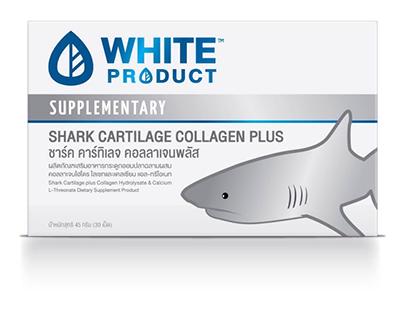 อาหารเสริมกระดูกอ่อนปลาฉลาม ผสมคอลลาเจน SHARK CARTILAGE COLLAGEN PLUS ตรา WHITE PRODUCT