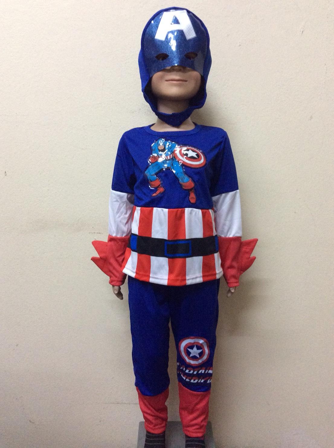 ชุดกัปตันอเมริกา Captain America มีไฟกระพริบ ลิขสิทธิ์แท้