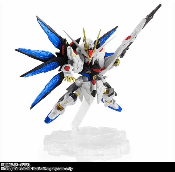 NXEdge Style Strike Freedom Gundam (RE:Color Version)