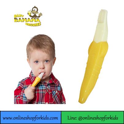 แปรงสีฟันเด็กโต Baby Banana Bendable Training Toothbrush, Toddler