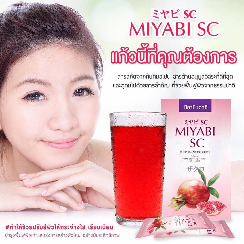 Miyabi SC มิยาบิ เอสซี