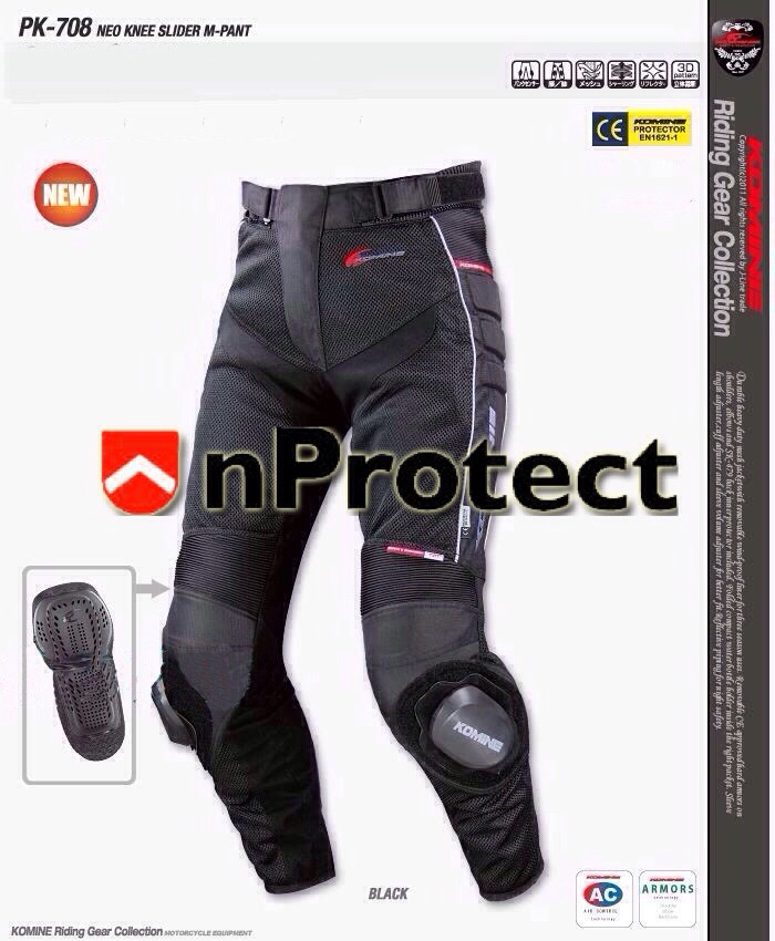 กางเกง KOMINE PK-708