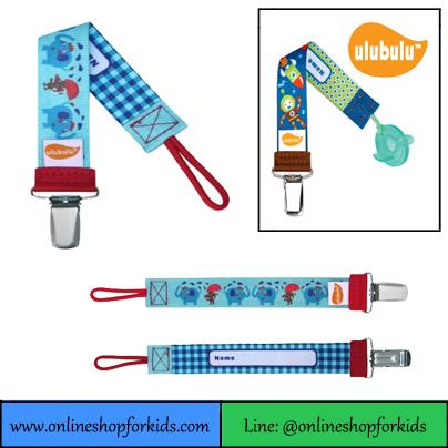 สายคล้องจุกหลอก ลายช้าง สีฟ้า Ulubulu Personalized Pacifier Clip, Elephant Showers
