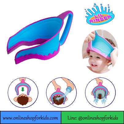 หมวกสำหรับสระผมเด็ก Splash Guard Lil Rinser Shampoo Shield, Pink-Blue