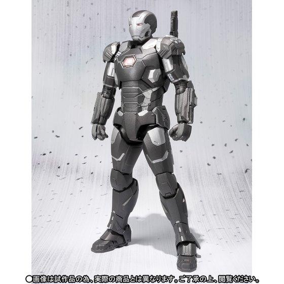 S.H. Figuarts Captain America Civil War - War Machine Mark 3 TamashiWeb Exclusive