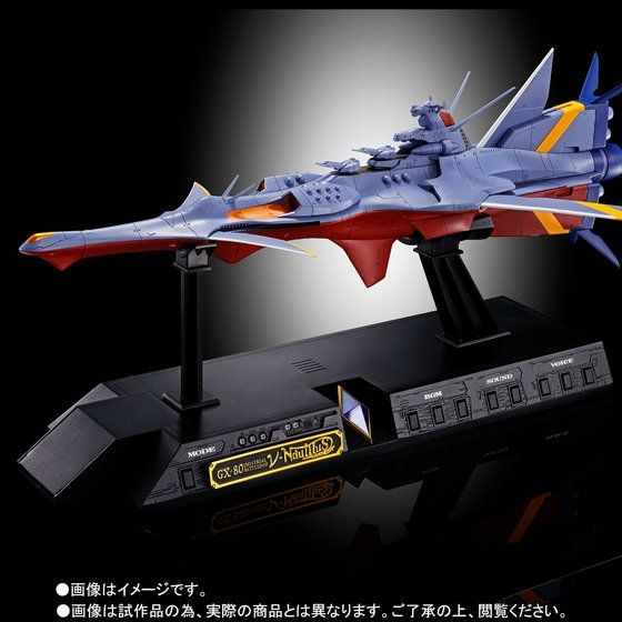 เปิดจอง Soul Of Chogokin GX-80 N-Nautilus With First Release Bonus TamashiWeb Exclusive (มัดจำ 3000 บาท)