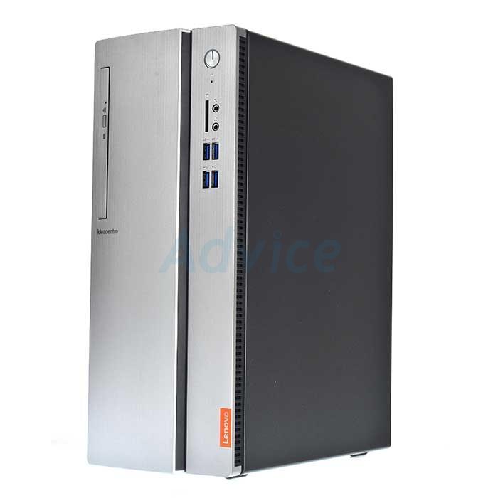 Desktop Lenovo IdeaCentreIC 510-15IKL (90G8001CTA) Free Keyboard, Mouse