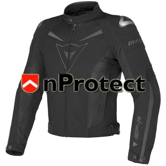 เสื้อการ์ด DAINESE SP-R Titanium