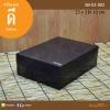 สีดำใส ขนาด 23 x 31 x 10 ซม. (บรรจุ 2 กล่องต่อแพ็ค)