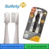 ชุดแปรงนวดเหงือกและแปรงสีฟัน Safety 1st Advanced Solutions Baby's Oral Care Set