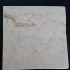 หินอ่อนครีมมาเฟล CMF From Spain