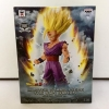 Master stars piece The son gohan special color ver.