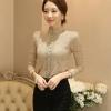 รหัส MN12 เสื้อสไตล์เกาหลี ดีเทลผ้าลูกไม้เนื้อนิ่มทรงเข้ารูป คอติด แขนยาวแต่งกระดุมหน้า งานมีซับในการตัดเย็บเรียบร้อยคุณภาพดีค่ะ