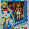 S.H.FIGUARTS Super Sailormoon