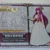 Saint Cloth Myth Athena Kido Saori มือสอง