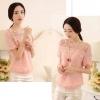 รหัส A24/Pink เสื้อผ้าชีฟองสีชมพู ต่อช่วงคอและชายเสื้อด้วยผ้าลูกไม้เนื้อดี ตัดเย็บเรียบร้อย