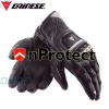 ถุงมือ Dainese guanto4 stroke