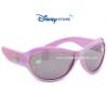 แว่นตากันแดด สำหรับเด็ก Tinker Bell Sunglasses for Girls