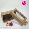 กล่องฝาครอบขนาด 11.6 x 19.5 x 8.0 ซม. สีธรรมชาติ มีหน้าต่าง (บรรจุ 50 กล่องต่อแพ็ค)