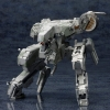 METAL GEAR REX METAL GEAR SOLID 4 Ver. Plastic Kit